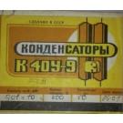 Capacitor PIO 0.01uF K40Y-9
